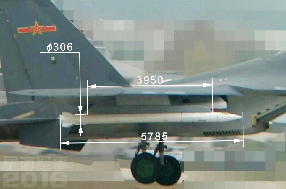 Chinese missile.3.jpg